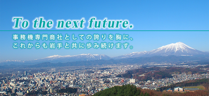 To the next future.